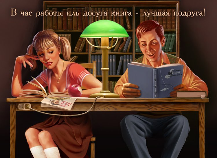 Конкурс про чтение/Итоги